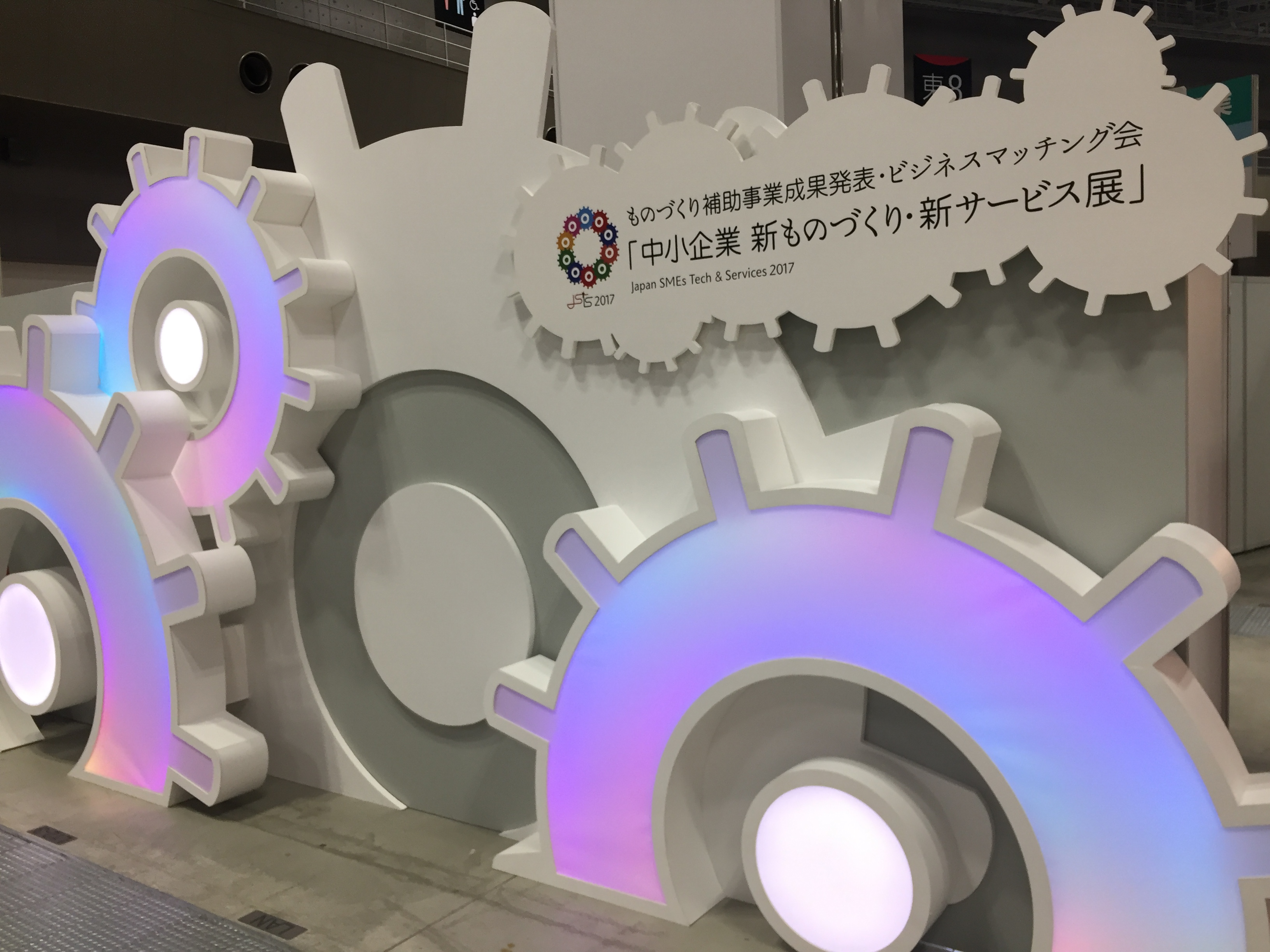 非破壊による鉄筋挿入工根入調査装置 NND-01 展示会出展