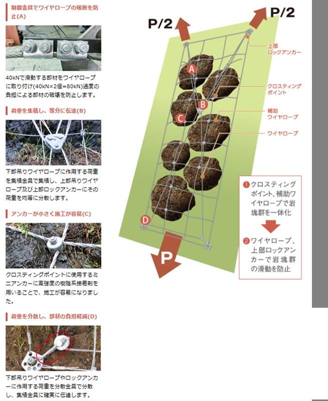 image1188